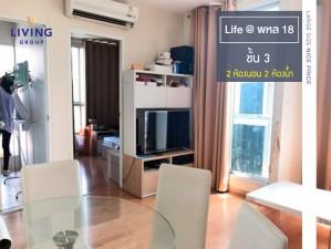 18_life_phahon_18_bts_1.JPG